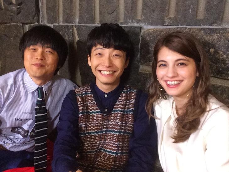 左からバカリズム、星野源、マギー。 (c)日本テレビ