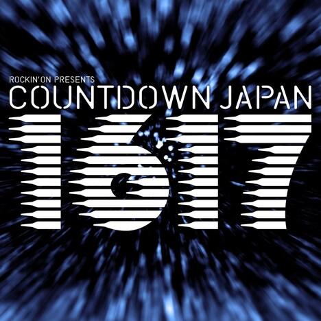 「COUNTDOWN JAPAN 16/17」ロゴ