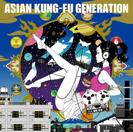 ASIAN KUNG-FU GENERATION再レコーディング盤「ソルファ」通常盤ジャケット