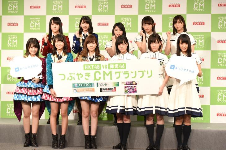 「HKT48vs欅坂46 つぶやきCMグランプリ」開催発表記者会見の様子。