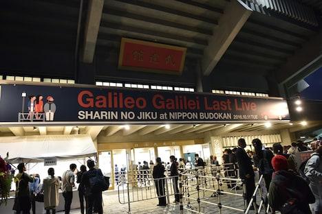「Galileo Galilei Last Live~車輪の軸~ at 日本武道館」の入り口。(撮影:エンドウアキラ)