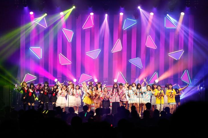 「ぽにきゃん!アイドル倶楽部 感謝祭~PONY CANYON 50th Anniversary Special~」の様子。(提供:ポニーキャニオン)