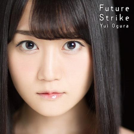 小倉唯「Future Strike」期間限定盤ジャケット