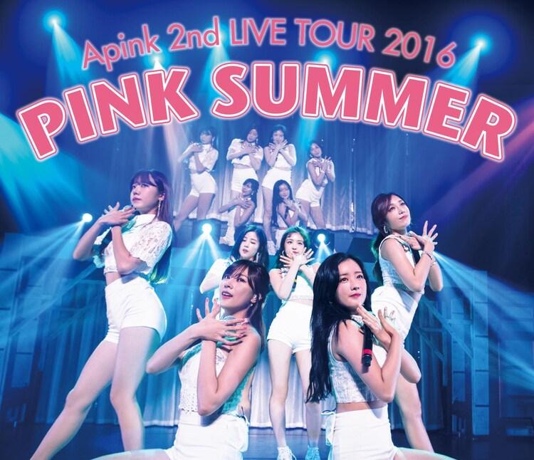 Apink「Apink 2nd LIVE TOUR 2016「PINK SUMMER」at 2016.7.10 Tokyo International Forum Hall A」Blu-ray盤ジャケット