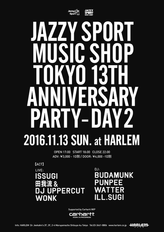 """「JAZZY SPORT MUSIC SHOP TOKYO 13th Anniversary PARTY """"DAY2"""" -supported by Carhartt WIP」フライヤー"""