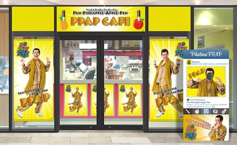 「PPAP CAFE」外観イメージ。