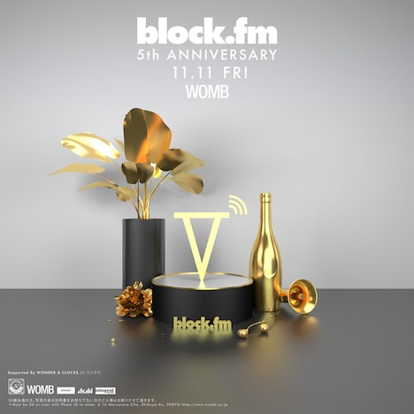 「The Block Party -block.fm 5th Anniversary- Supported byWONDER&CLOCKS//ワンクロ」メインビジュアル