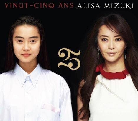 観月ありさ「VINGT-CINQ ANS」ジャケット