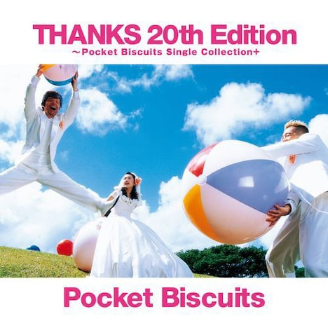ポケットビスケッツ「THANKS 20th Edition ~Pocket Biscuits Single Collection+」ジャケット