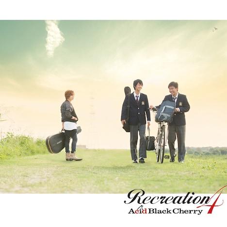 Acid Black Cherry「Recreation 4」CD+DVDジャケット