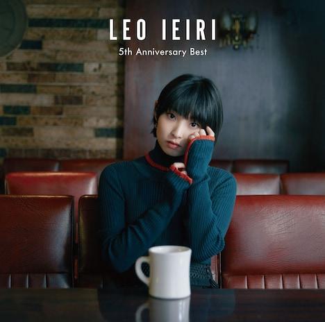 家入レオ「5th Anniversary Best」初回限定盤Aジャケット