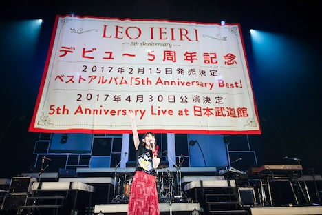 「5th Live Tour 2016 ~WE | ME~」の最終公演の様子。(撮影:田中聖太郎)