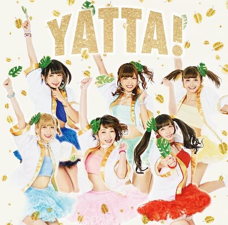 バンドじゃないもん!「YATTA!」通常盤ジャケット