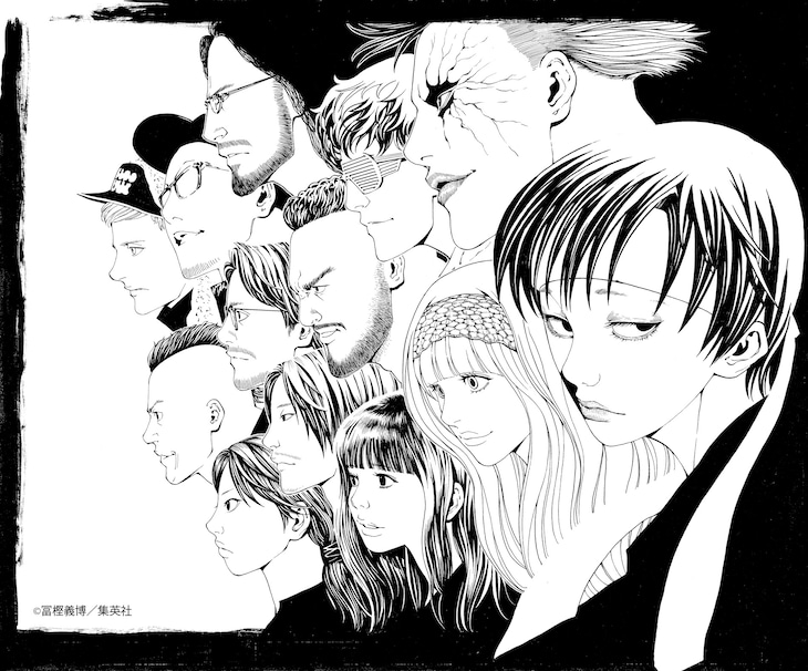 冨樫義博が描き下ろした戸川純 with Vampilliaのアーティストビジュアル。
