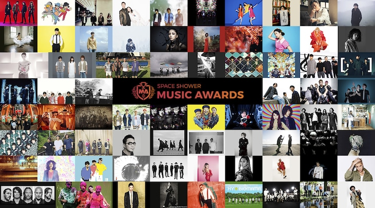 「SPACE SHOWER MUSIC AWARDS」ノミネートアーティスト