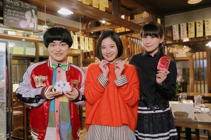 左から加藤諒、吉高由里子、あ~ちゃん(Perfume)。 (c)NTV
