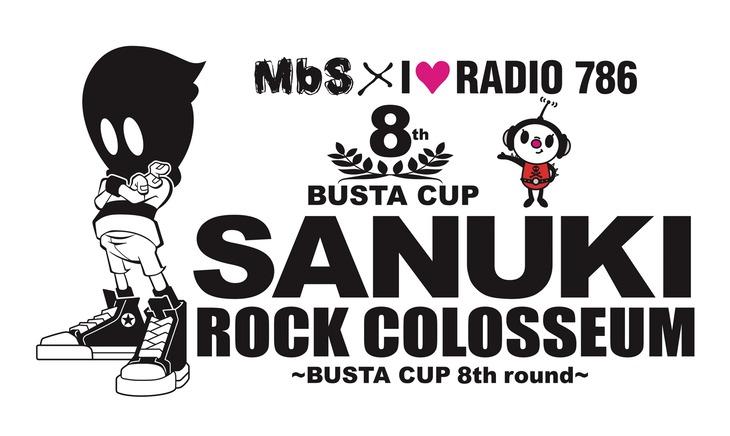 「MbS×I ▽ RADIO 786『SANUKI ROCK COLOSSEUM』~BUSTA CUP 8th round~」ロゴ