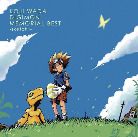 和田光司「KOJI WADA DIGIMON MEMORIAL BEST」sketch1ジャケット