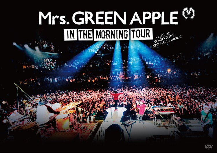 Mrs. GREEN APPLE「In the Morning Tour - LIVE at TOKYO DOME CITY HALL 20161208」DVDジャケット