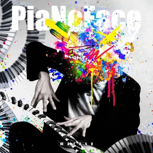 まらしぃ「PiaNoFace」ジャケット