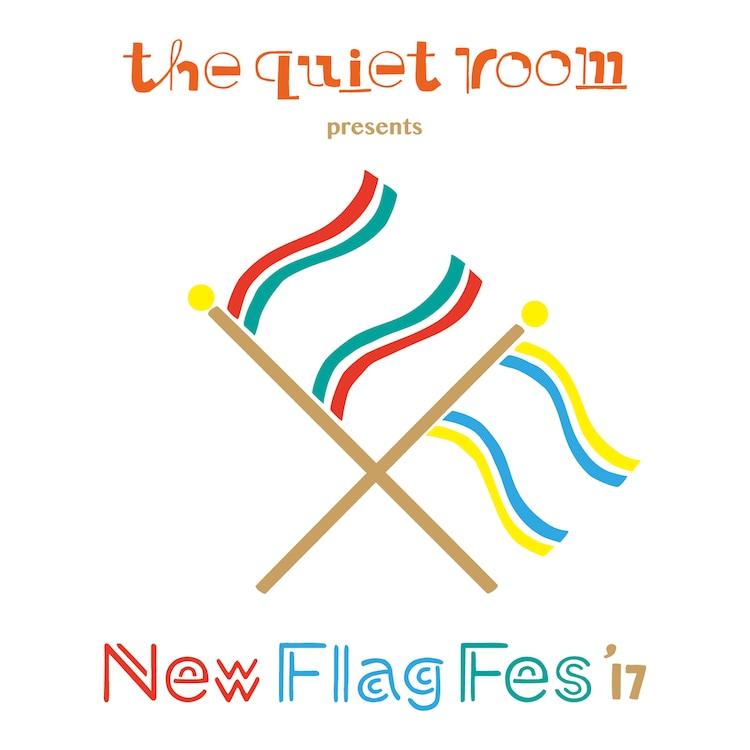 「the quiet room presents New Flag Fes'17」ロゴ