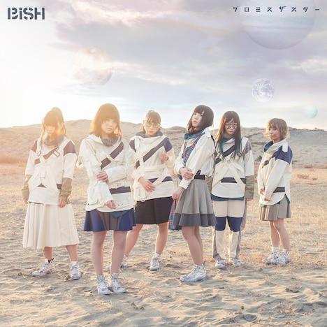 BiSH「プロミスザスター」LIVE盤ジャケット