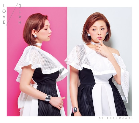 篠崎愛「LOVE/HATE」初回限定盤ジャケット