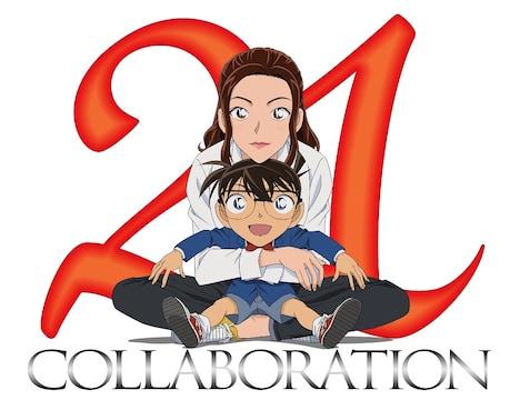 倉木麻衣と「名探偵コナン」の21作目コラボレーションを記念したスペシャルロゴ。