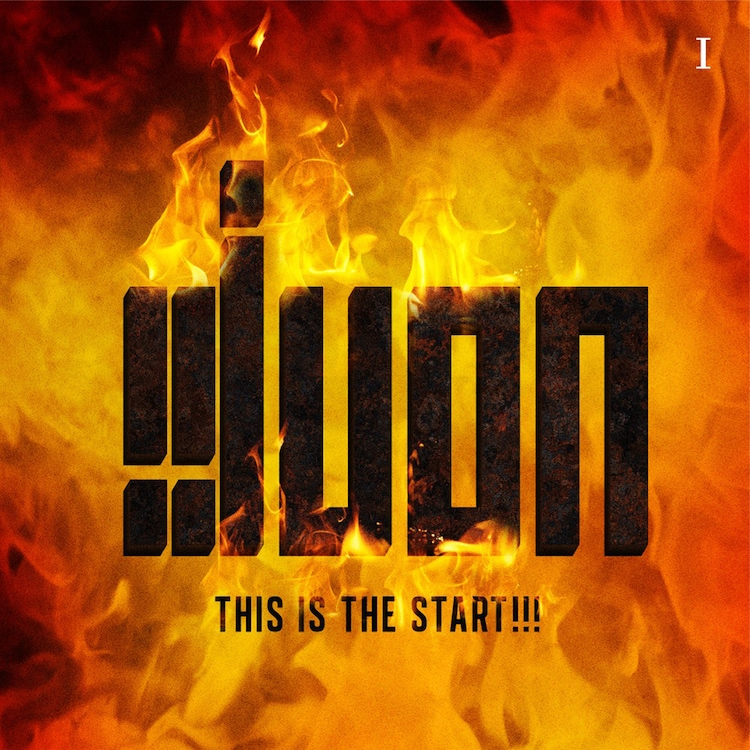 JUON「THIS IS THE START!!!」配信ジャケット