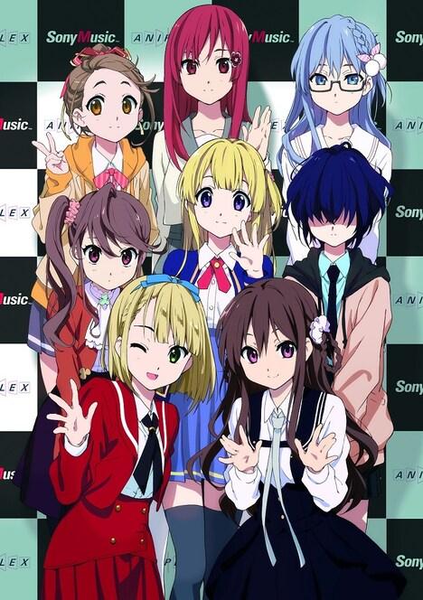 22/7 (c)Aniplex Inc.