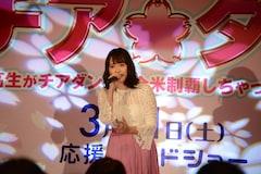 大原櫻子 チアダン