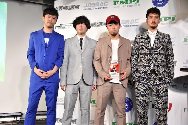 部門賞・ジャズ賞を受賞したWONK。