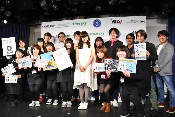 「第9回CDショップ大賞2017」授賞式の様子。