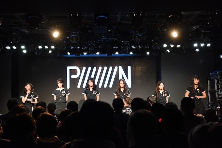 PiiiiiiiNによる解散発表の様子。