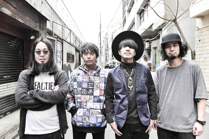 LOW IQ 01&MAD BEAT MAKERS