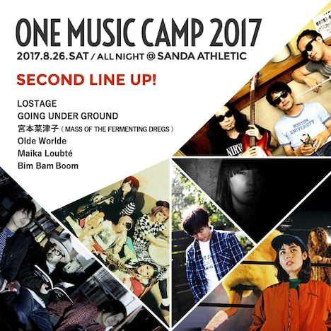 「ONE Music Camp 2017」出演者第2弾告知ビジュアル