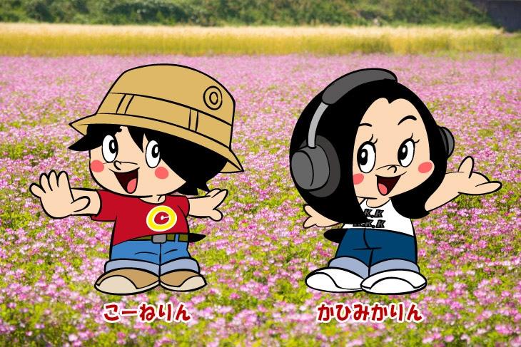 「NEWミュージックマシーン」を運営するこーねりん(左)、かひみかりん(右)。