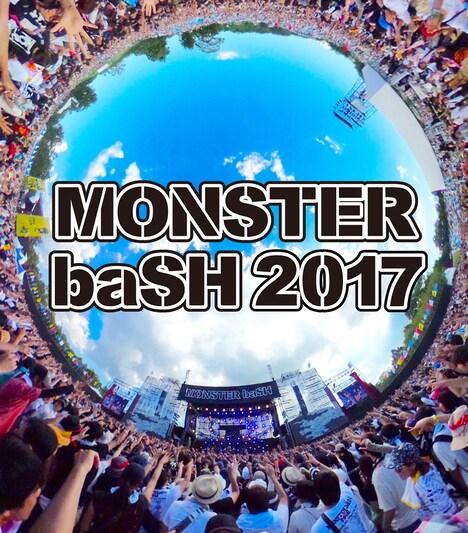 「MONSTER baSH 2017」ロゴ