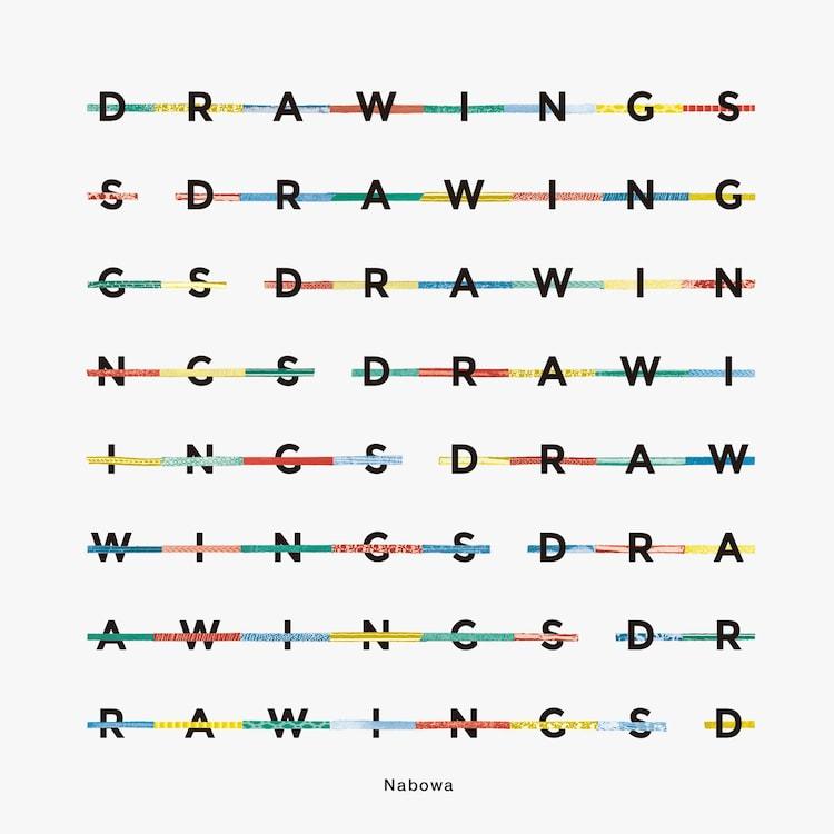 Nabowa「DRAWINGS」ジャケット