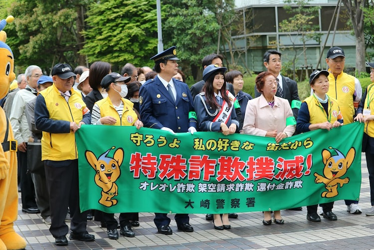 大崎駅前で行われたパレードの様子。(写真提供:EPICレコードジャパン)