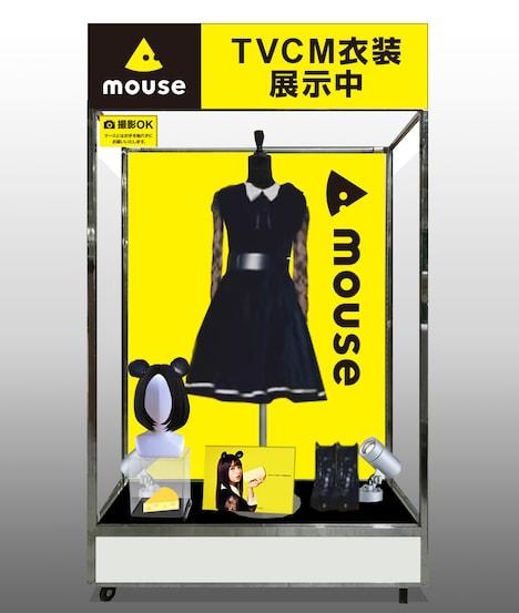 G-Tune:Garage秋葉原店に展示される齋藤飛鳥(乃木坂46)の衣装のイメージ。