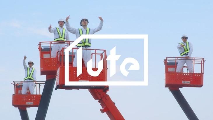 TOKYO HEALTH CLUB「supermarket」ミュージックビデオのワンシーン。