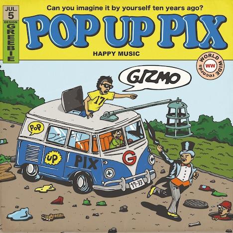 GIZMO「POP UP PIX」ジャケット