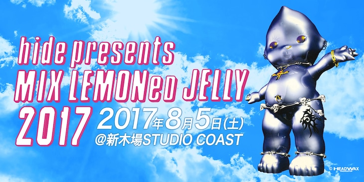 「hide presents MIX LEMONeD JELLY 2017」告知ビジュアル