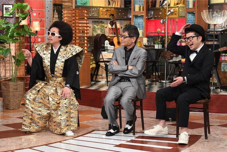 左からレキシ、いとうせいこう、西寺郷太(NONA REEVES)。(c)テレビ朝日