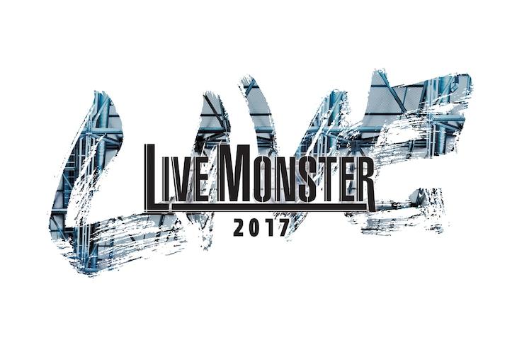 「LIVE MONSTER LIVE 2017」ロゴ