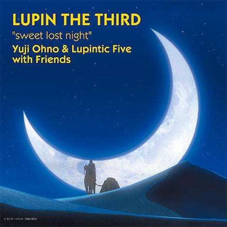 Yuji Ohno & Lupintic Five with Friends「sweet lost night」アナログ12inchジャケット