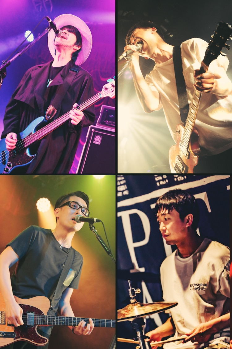 LOW IQ 01 & THE RHYTHM MAKERS +