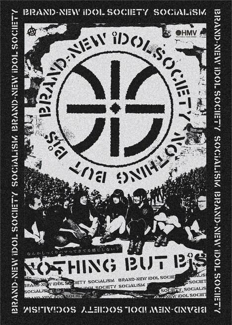 BiS×HMVコラボポスター