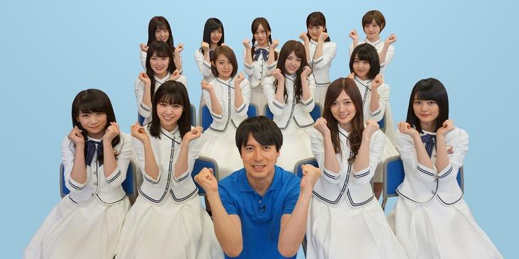 乃木坂46と「全国高等学校クイズ選手権」司会の桝太一アナウンサー(前列中央)。